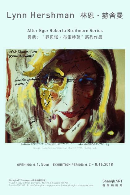 Roberta Breitmore series