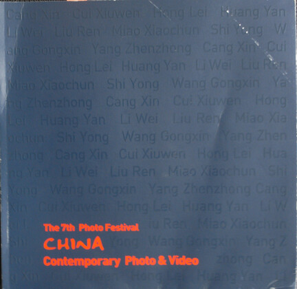 The 7th Photo Festival: China  Contemporary Photo & Video