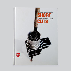 Short Cuts-Artists in China
