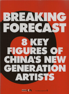 Breaking Forecast: 8 Key Figures of China's New Generation Artists