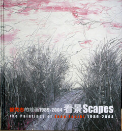 Scapes - The Paintings of Zeng Fanzhi 1989-2004