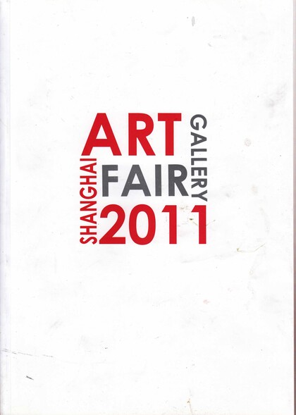 Shanghai Art Fair 2011