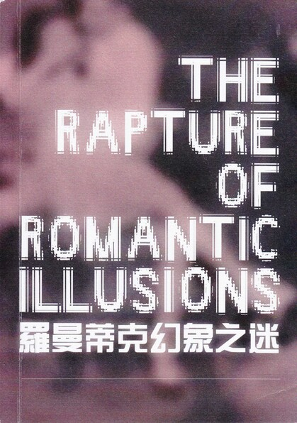 The Rapture of Romantic Illusions