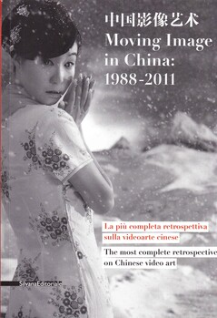 Moving Image in China:1988-2011