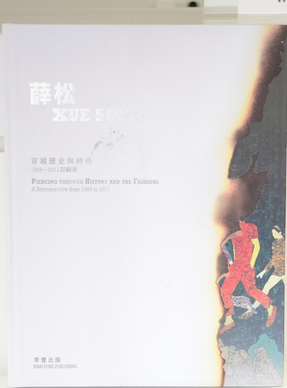 Xue Song: Piercing Through History and the Fashions - A Retrospective form 1988 to 2011