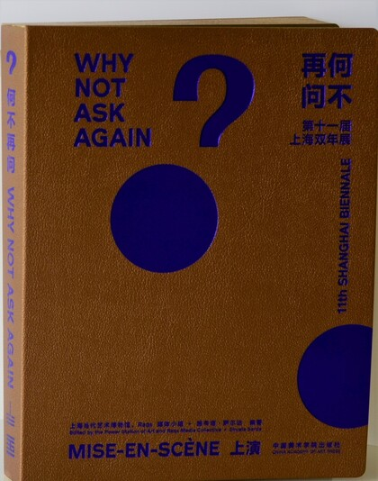 The 11th Shanghai Biennale: Why Not Ask Again