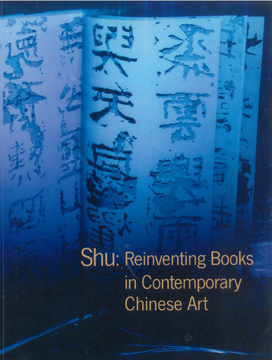 Shu:Reinventing Books in Contemporary Chinese Art