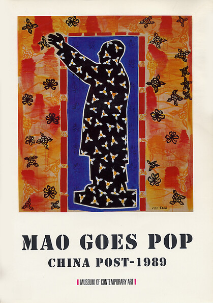 Mao Goes Pop: China Post-1989