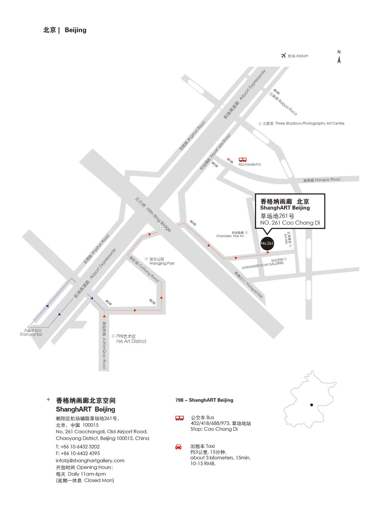 Image Result For Baidu Com Map
